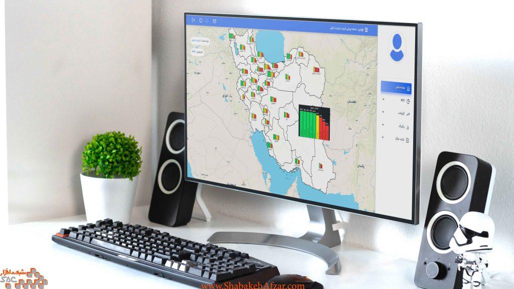 ایجاد سامانه اندازهگیری کیفیت خدمت (QoS) و کیفیت تجربه (QoE) اینترنت کشور و سامانه پایش سطح خدمات (SL) (فرادید)